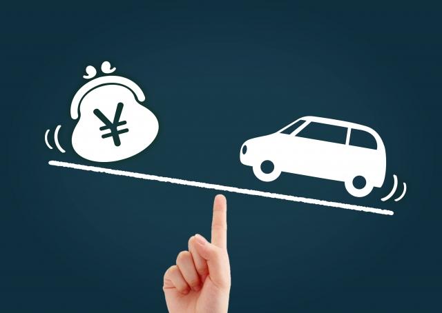 中古車査定額UPのコツ7選を解説!ポイントを押さえて複数の買取業者に依頼しよう!