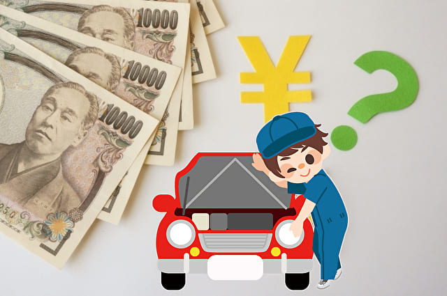 車売却はローンが残っている場合でもOK!売却方法・手続き・必要書類・売却すべきかの判断基準を解説!