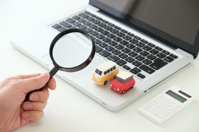 車買取査定をネットで無料で行う方法は?買取相場が簡単に分かる2つの方法を解説!