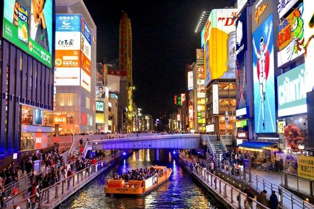車の買取査定を大阪府でするには?高価買取を狙える7店舗をご紹介!